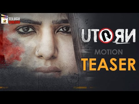 Samantha U TURN Movie Motion TEASER | Pawan Kumar | #UTurn | 2018 Telugu Movies | Telugu Cinema