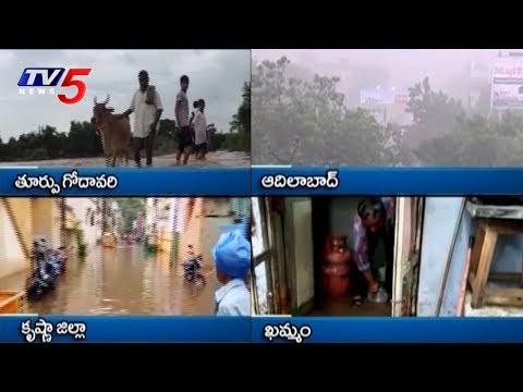 తెలుగు రాష్ట్రాల్లో వానలు వరదలు..!  | TV5 Ground Report On Floods In Telugu States | TV5 News