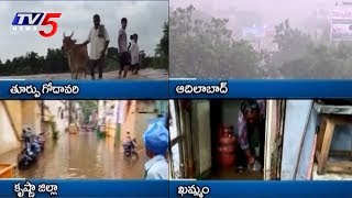 తెలుగు రాష్ట్రాల్లో వానలు వరదలు..!  - TV5 Ground Report On Floods In Telugu States  - netivaarthalu.com