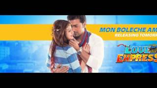Mon Boleche Amar (Love Express) Jeet Gannguli Mp3 Song
