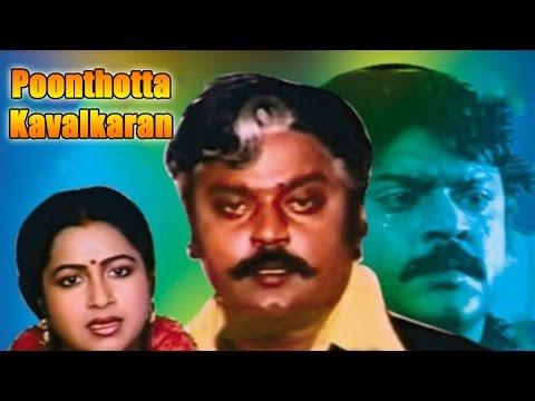 Poonthotta Kaavalkaaran 1988 | FULL Tamil Movie | Vijayakanth, Radhika | HD | Cinemajunction thumbnail