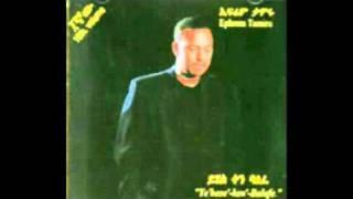 ephrem tamiru - altegegnem likish (Ethiopian music)