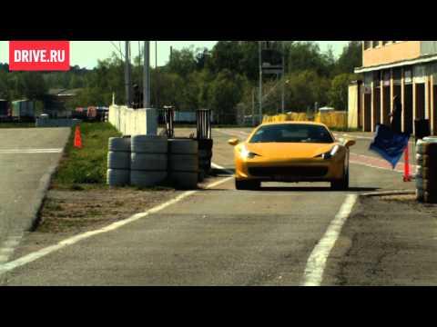 Обзор Ferrari 458 Italia, часть 3