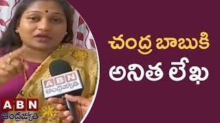 TDP MLA Anitha letter to CM Chandrababu over TTD Board Member Post