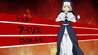 Fire Force video 5