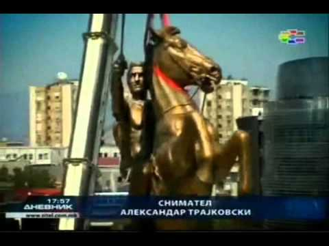 Alexander The Great of Macedonia - Александар Македонски - STATUE and FOUNTAIN