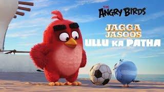 download lagu Ullu Ka Pattha Song  Jagga Jasoos  New gratis