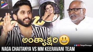 Naga Chaitanya Vs MM Keeravani Team | Savyasachi Team Antakshari Game | Nidhhi | Telugu FilmNagar