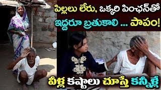 Sridevi Helping For Poor People at Burgupalle Village in Mominpet Mandal   Help-26 #MsSridevi
