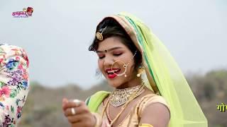 राखी रंगीली का नया डांस - राजस्थान वाले फ़िदा - Tejaji Exclusive Song - Rakhi Rangili New Dance 2018