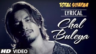 Chal Buleya Full Song with Lyrics | Total Siyaapa | Ali Zafar, Yaami Gautam, Anupam Kher