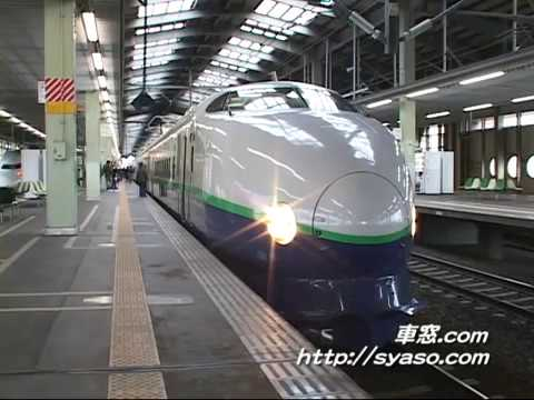 "2007年�影��影�詳細��� � ����正� � J�etsu Shinkansen Super Express ""Toki"". � 200 Series of JR Eest Japan Railway Company. � Nīgata station."