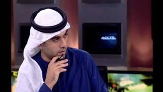 Dubai TV Arabic TV Show Zhul El Kalam- ظل الكلام على تلفزيون دبي