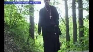 СТАРЦЕВ УГОЛ