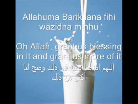 Drtuber arabic drink milk