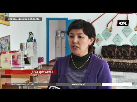 В Карагандинской области выясняют, кто истязает двух сирот