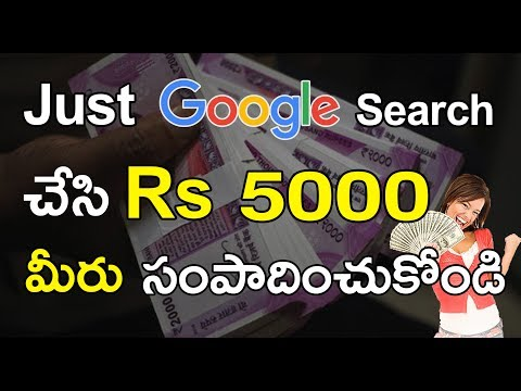 How to earn money online in telugu    Get free paypal money    Get free Amazon gift cards