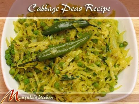 Cabbage with Peas (Bund Gobi and Matar) by Manjula