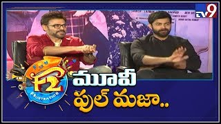Venkatesh and Varun Tej on F2 movie success
