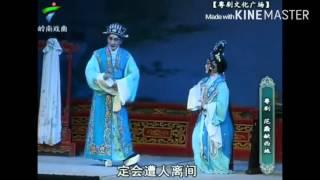 粤劇 范蠡献西施之別館盟心  黎駿聲 陳韻紅 cantonese opera