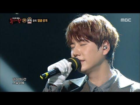 [King of masked singer] 복면가왕 스페셜 - (full ver) Kyu hyun - Wild Flower, 규현 - 야생화