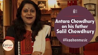 #KaahonMusic - Antara Chowdhury | A note on music of her father Salil Chowdhury