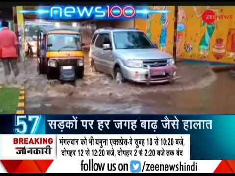 News 100: Mumbai on alert for heavy rains, high tide today