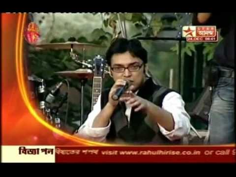 The Anupam Roy Band- Gobhire Jao...Live on Star Ananda!