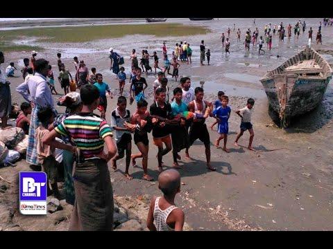 Rohingya Daily News 27 Apr 2016