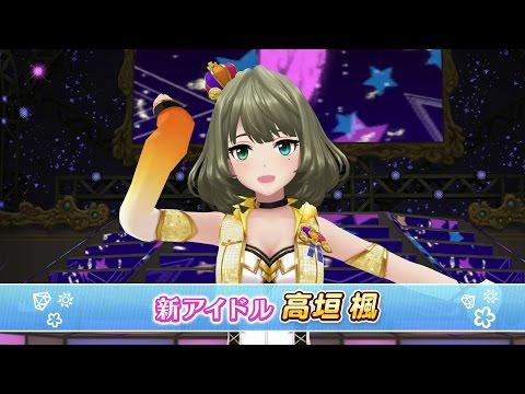 【PSVR】『アイドルマスター シンデレラガールズ ビューイングレボリューション』DLC楽曲紹介PV~GOIN'!!!~が公開