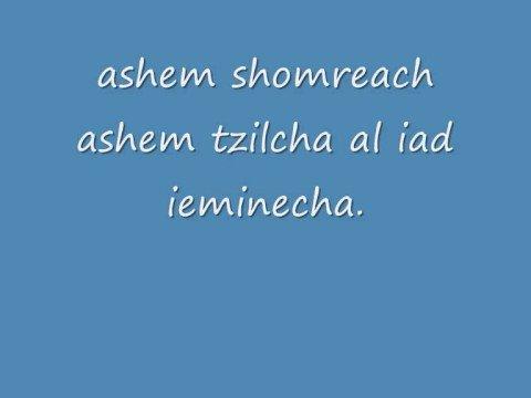 Shir Lamaalot