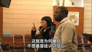 比撒牧師:信心 (Dr. Bisi Afolayan: Faith) #2