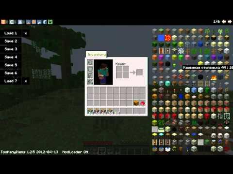 Minecraft 1.7.10 установщик сборка от dragonx