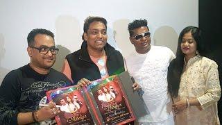 Music Video Song Launch Albeliya By Singer Krishna Beura   Latest Bollywood Updates
