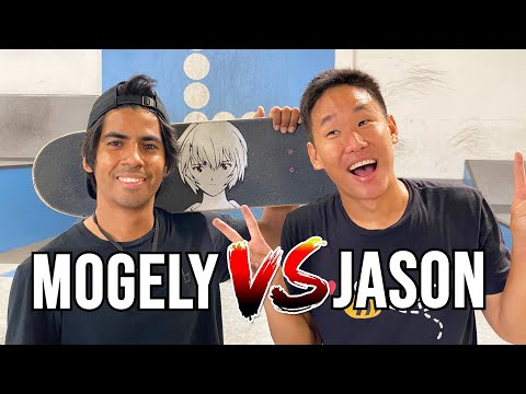 JASON VS MOGELY - BRAILLEHOUSE GAME OF SKATE