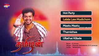 Thamizhan Movie Audio Jukebox   Vijay   Priyanka Chopra   D Imman   Star Hits