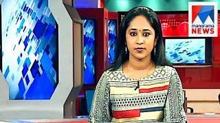 പ്രഭാത വാർത്ത | 8 A M News | News Anchor Nimmi Mariya Jose | August 13, 2017 | Manorama News