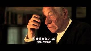 シャーロック・ホームズの冒険 第18話