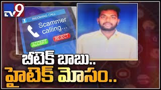 Man held for extorting money by making spoof calls in Visakha