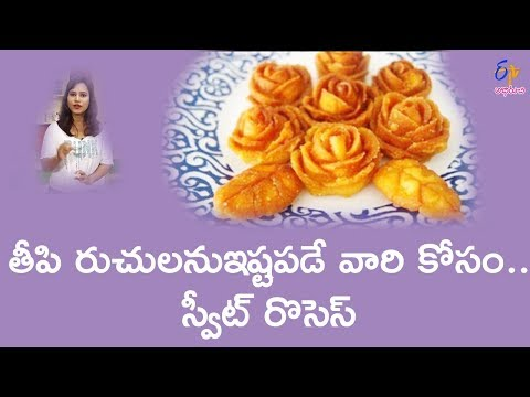 Sweet Roses | Mommy's Kitchen | 17th October 2018 | Full Episode | ETV Abhiruchi