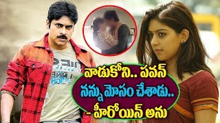Anu Emmanuel Shocking Comments On Pawan Kalyan | Keerthy Suresh | Agnathavasi Movie | TTM