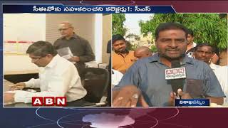 Vizag Public Opinion about TDP Leaders Over CS LV Subramanyam Controverstial Comments | Public Point