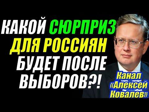 проблемы для что будет после выборов в россии 2016 помочь читателю выбрать