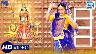 Karni Mata New Bhajan | माँ करनी लियो अवतार | जरूर देखे सा | Rajasthani Song | RDC Rajasthani