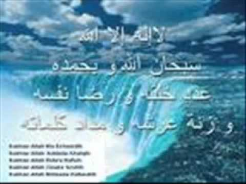 Maulana Tariq Jameel - Aaj Ke Aurat Part 1-9