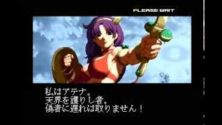 SVC CHAOS SNK VS CAPCOM実況★ARCADE 女神ATHENA