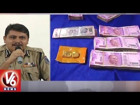 Hyderabad Police Busts Fake Job Racket, Arrests Mastermind | V6 News