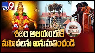 Supreme Court's sensational order on entry of women in Sabarimala temple