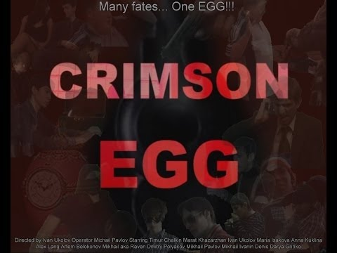 Crimson Egg  Кроваво-красное яйцо
