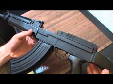 My Century Arms VZ2008 (VZ58)
